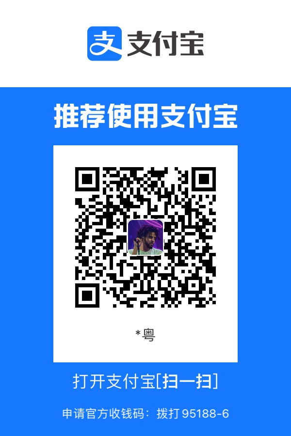 Yue Shen (申粤)
